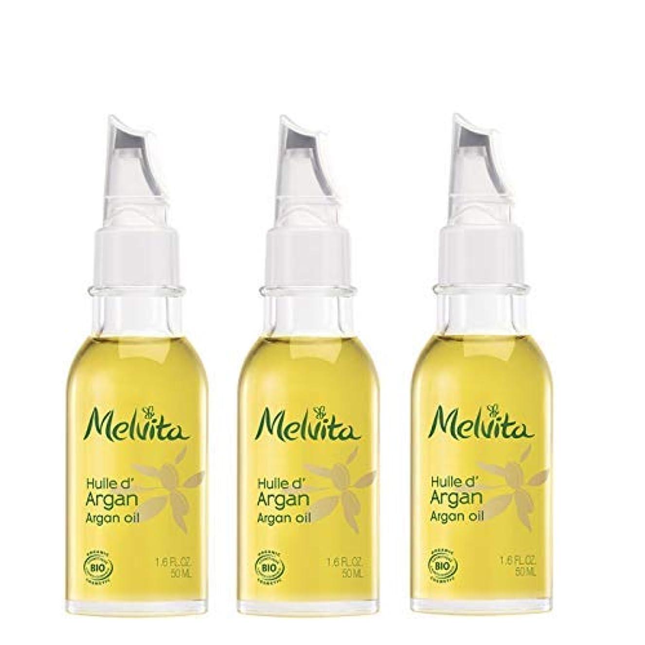 メルヴィータ (Melvita) ビオオイル アルガンオイル 50ml【3本セット】[並行輸入品]