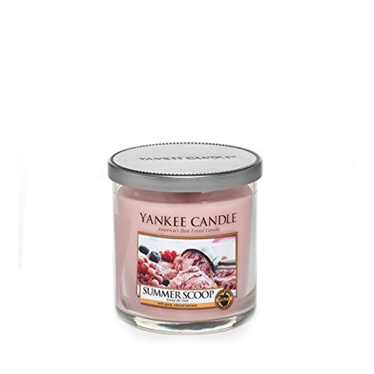メガロポリスパートナーブリークヤンキーキャンドルの小さな柱キャンドル - 夏のスクープ - Yankee Candles Small Pillar Candle - Summer Scoop (Yankee Candles) [並行輸入品]