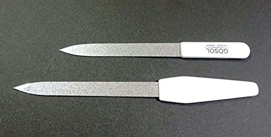 ラジウム魂アコーゲーゾル(独) GOSOL サファイヤネイルファイル 爪ヤスリ13cmと15.5cmの2サイズセット