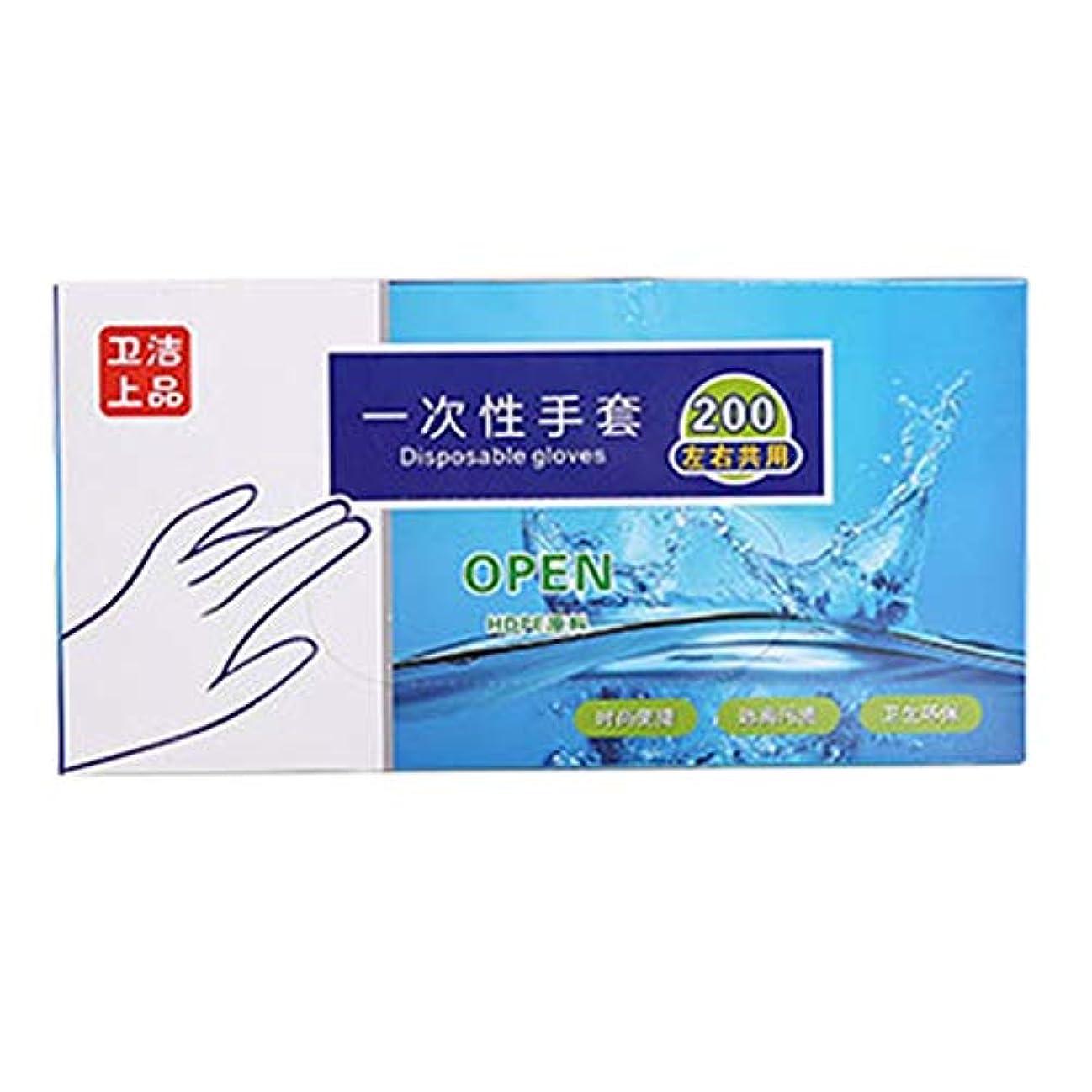 全員イディオム鷹Moresave 200枚 使い捨て手袋 使いきり手袋 キッチン 掃除用具 防水防油 透明 厚手