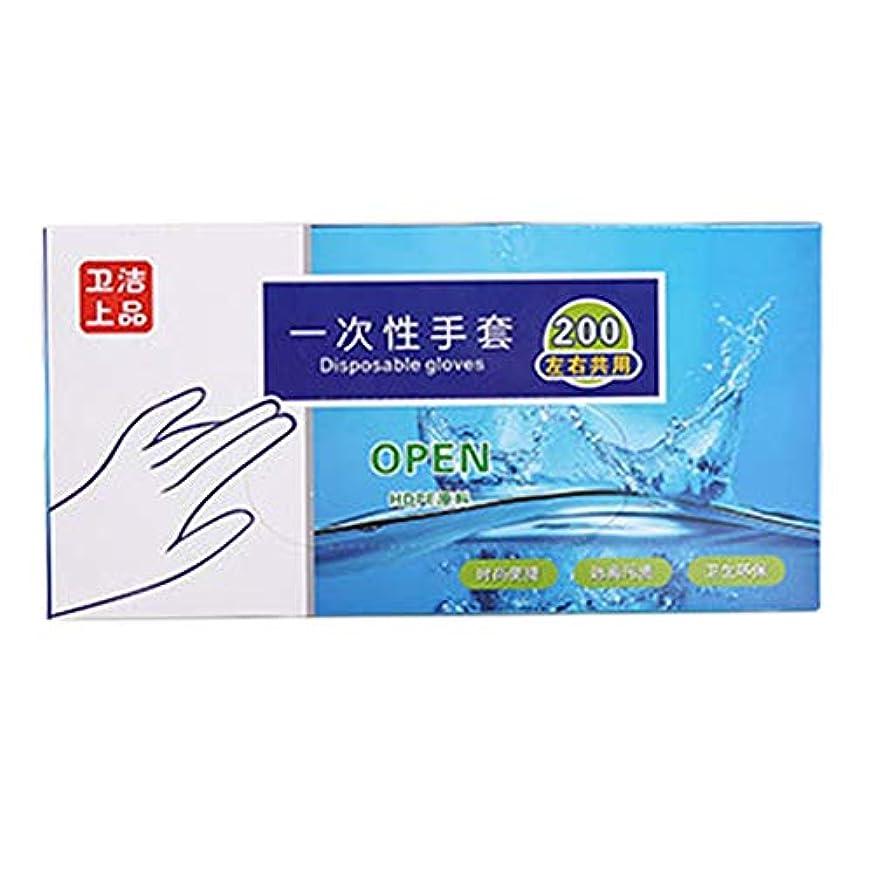 縮約本気経度Moresave 200枚 使い捨て手袋 使いきり手袋 キッチン 掃除用具 防水防油 透明 厚手