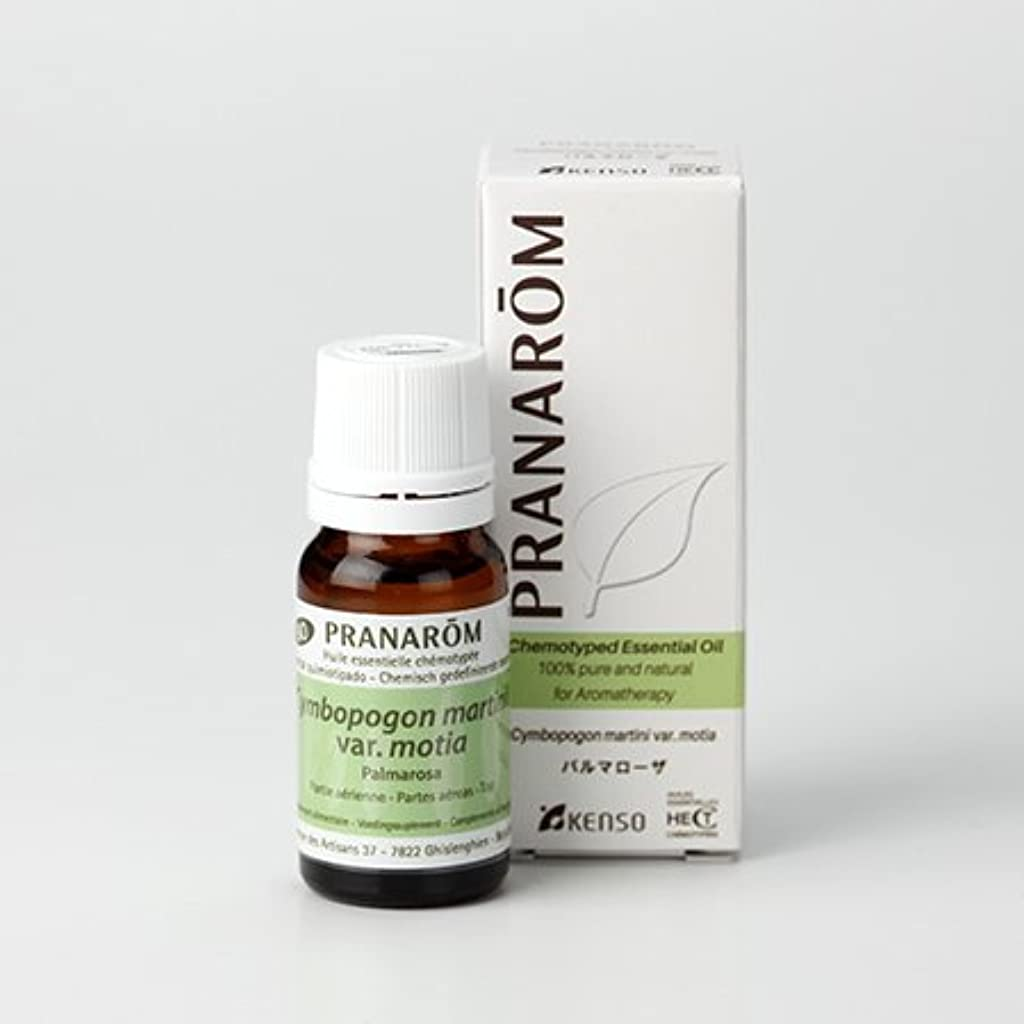 恵み受け入れた周術期プラナロム ( PRANAROM ) 精油 パルマローザ 10ml p-59