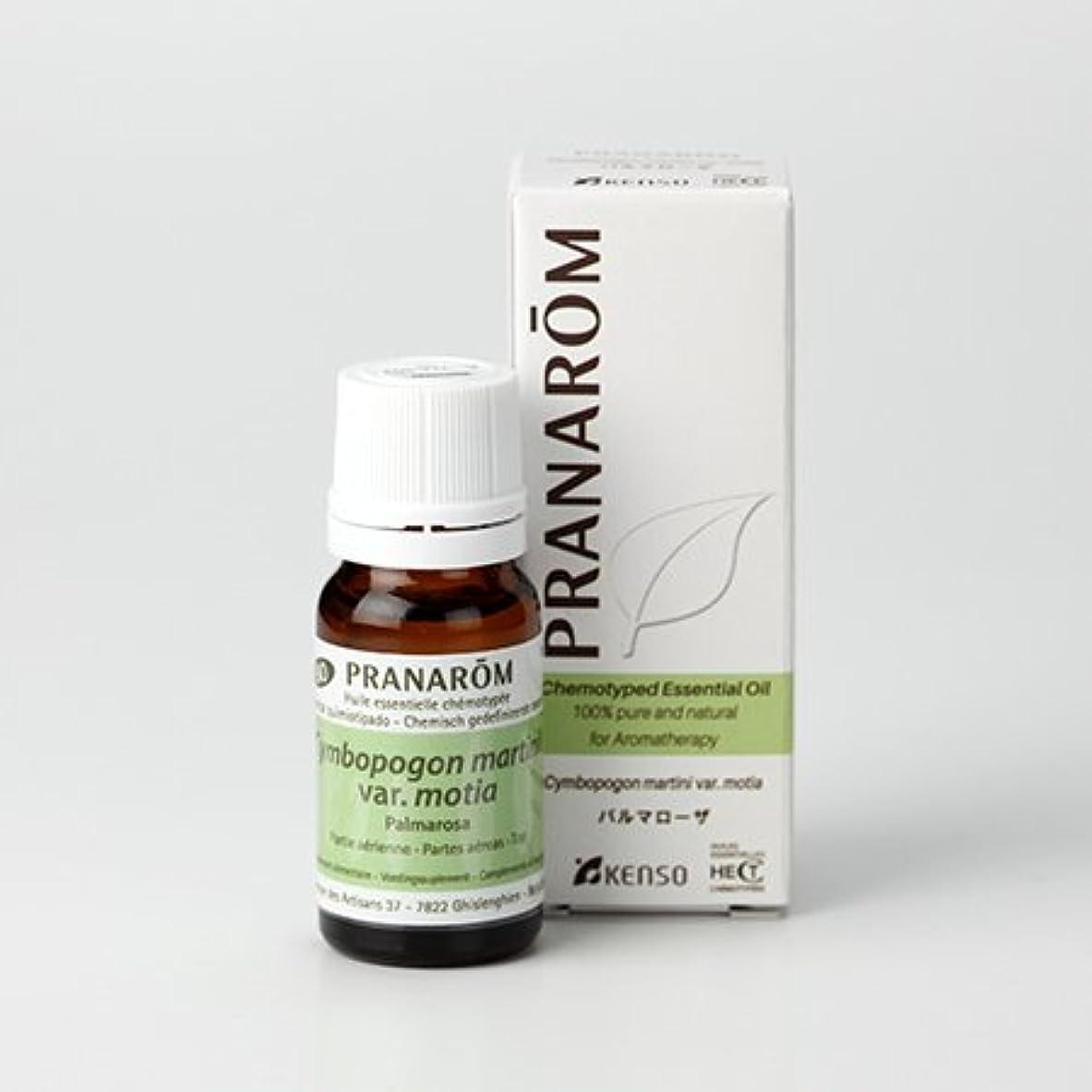 船尾粉砕する花輪プラナロム ( PRANAROM ) 精油 パルマローザ 10ml p-59