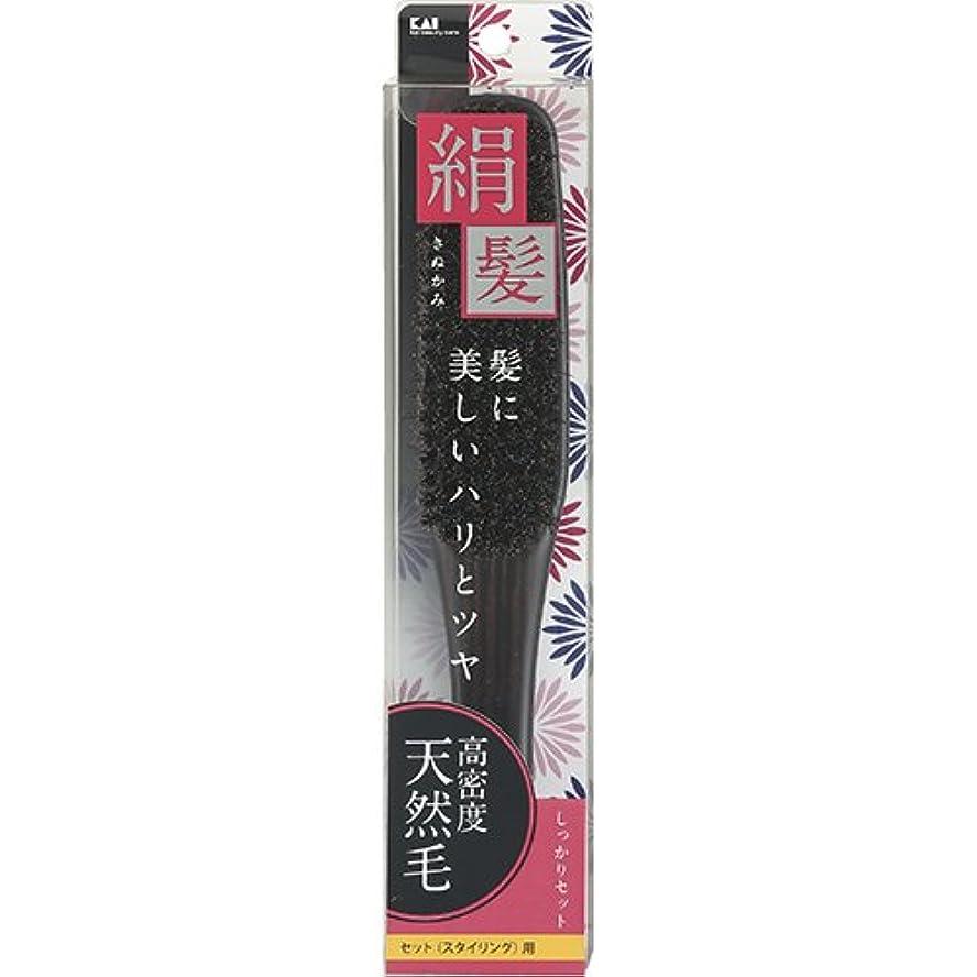 グリップ違反する流KQ1540 天然毛セットブラシ (絹髪) L