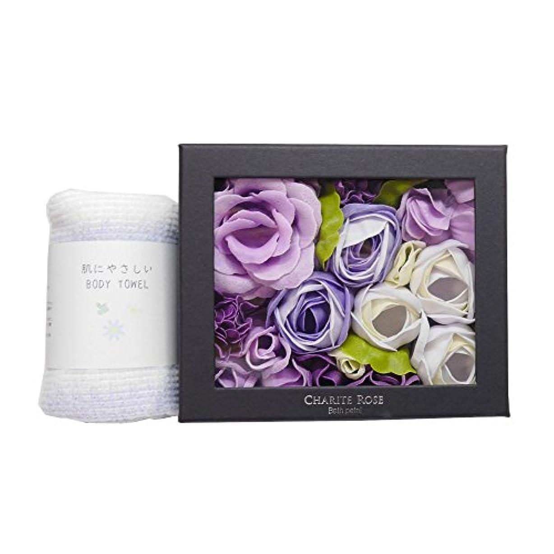 のり感動する作りローズ バスペタル ロマンスローズ パープル 紫 ボディタオル セット/バラ お花 入浴剤 母の日 お祝い 記念日 贈り物 プレゼント