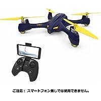 【日本語マニュアル・送信機 付属】HUBSAN H507A FPV 【GPS搭載 ウェイポイント機能 720P HD 生中継 リアルタイム動画 Follow me】X4 Star Pro [並行輸入品]