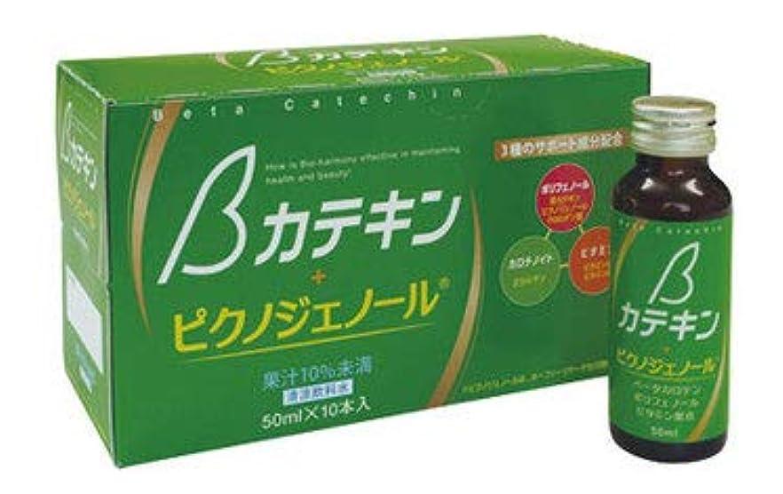 首謀者すき手のひらベータカテキン ドリンク (50mgx10本)