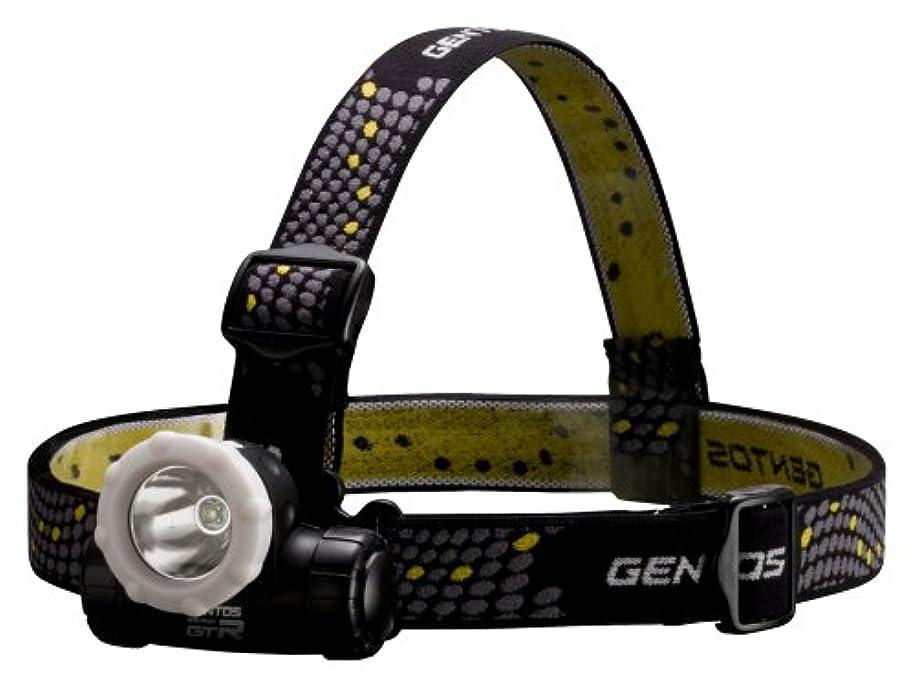 タヒチ池人里離れたGENTOS(ジェントス) LED ヘッドライト 【明るさ130ルーメン/実用点灯5.5時間/蓄光ヘッドカバー&スイッチ】 単4形電池3本使用 リゲル GTR-943H ANSI規格準拠