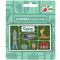 台北印象 Charming Taipei 悠遊カード 台湾MRTカード 横
