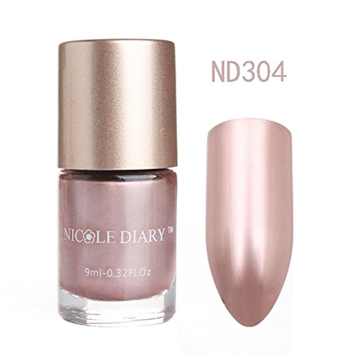 9ml NICOLE DIARY メタルネイルポリッシュミラーパウダー効果キラキラメタルポリッシュ 5色 (Color:ND304)