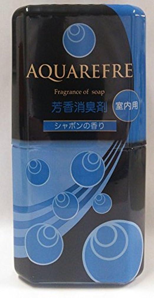 脳世論調査以下新アクアリフレ室内用芳香消臭剤シャボン400ML×3点セット ( 4900480223776 )