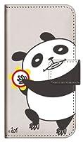 ガールズネオ docomo Xperia Z1 f SO-02F 手帳型ケース カメラ開口有 (ウチュウ犬「パンダ・タンバリン」 (両面同柄)) SONY SO-02F-PD-WR-UCH-0011