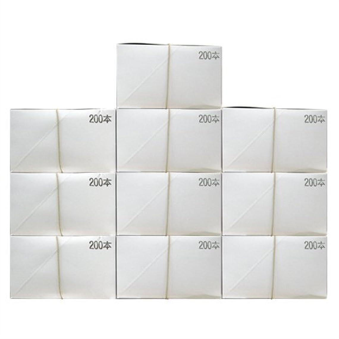 業務用 日本製 使い捨て粉付き歯ブラシ 個包装タイプ (2000本入)│ホテルアメニティ