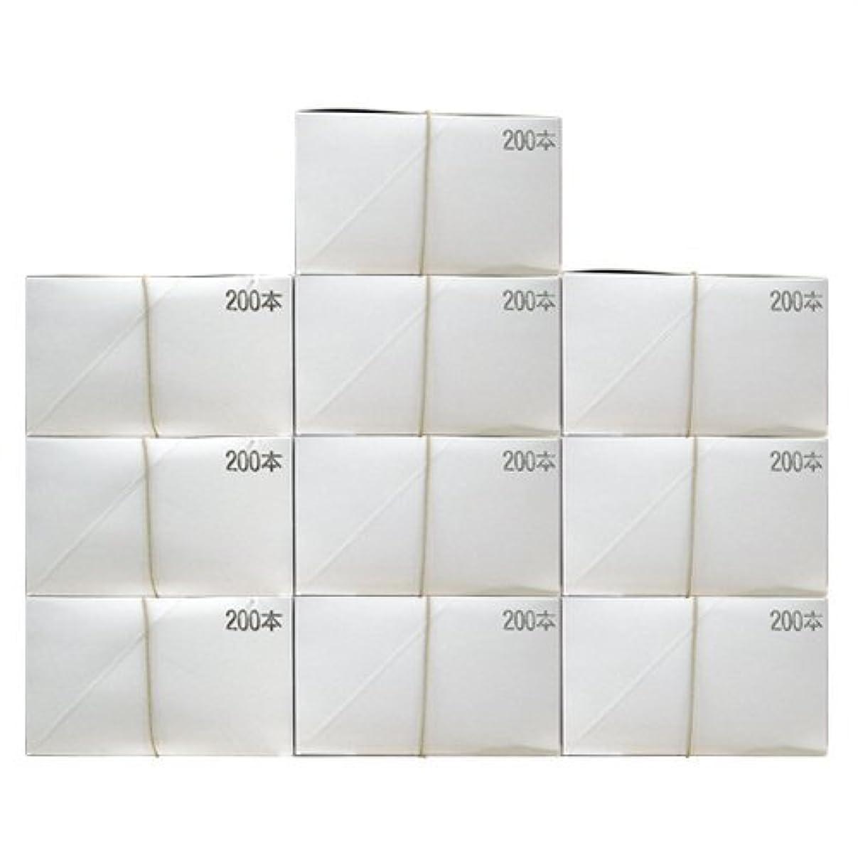 一方、イースター対角線業務用 日本製 使い捨て粉付き歯ブラシ 個包装タイプ (2000本入)│ホテルアメニティ