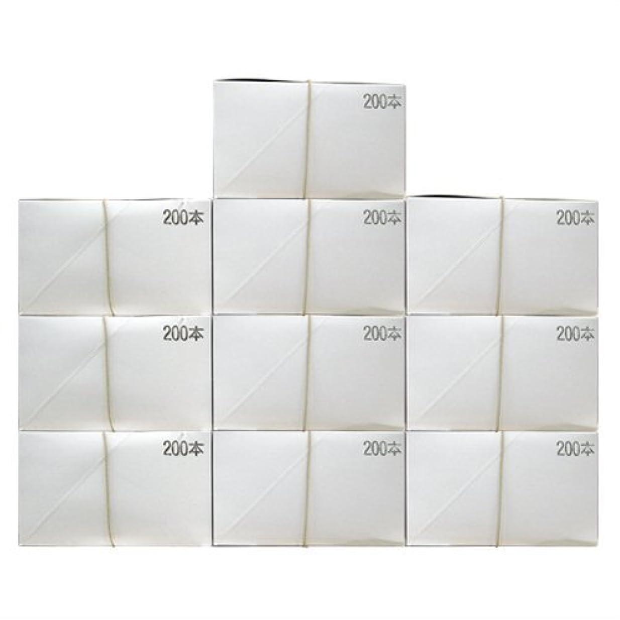 アロング症候群家業務用 日本製 使い捨て粉付き歯ブラシ 個包装タイプ (2000本入)│ホテルアメニティ