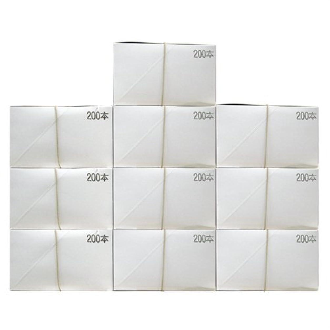 イノセンス製造業改善する業務用 日本製 使い捨て粉付き歯ブラシ 個包装タイプ (2000本入)│ホテルアメニティ