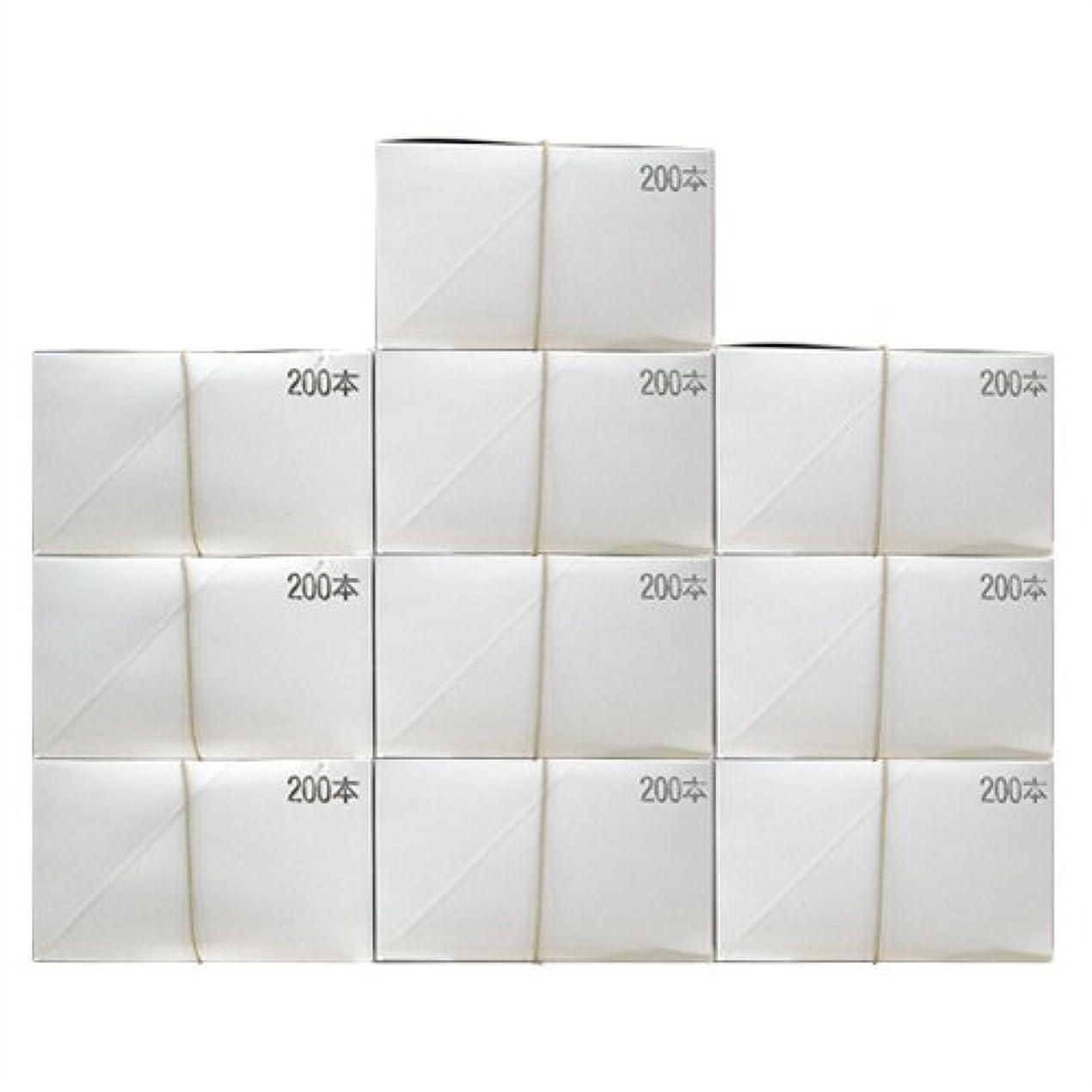 皿耐えられる矢業務用 日本製 使い捨て粉付き歯ブラシ 個包装タイプ (2000本入)│ホテルアメニティ
