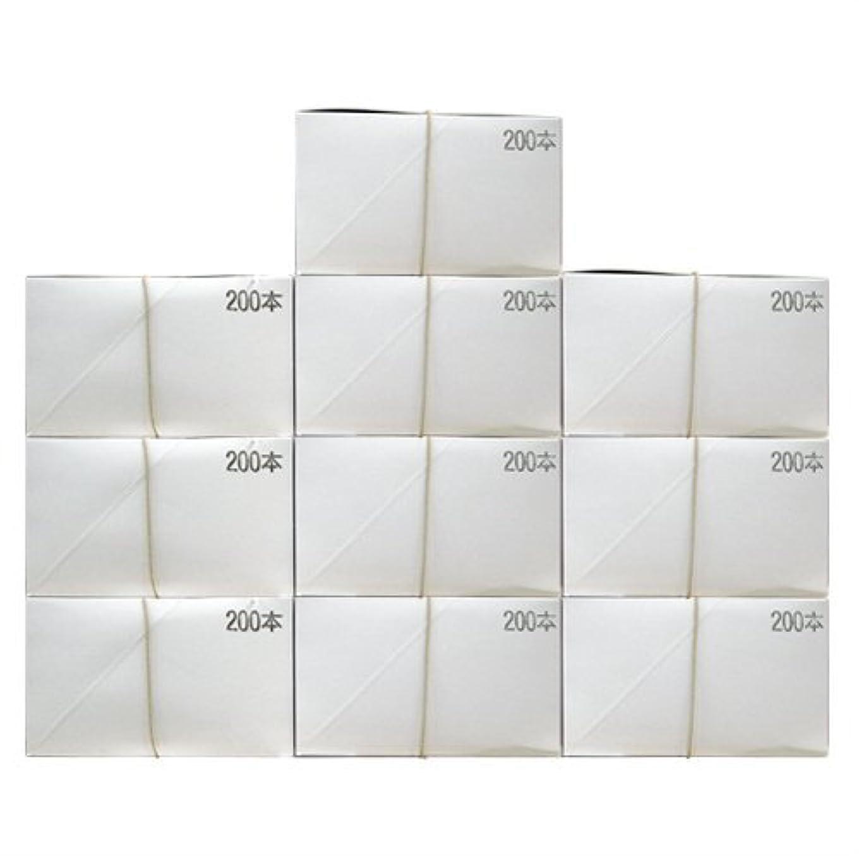 序文進行中うなずく業務用 日本製 使い捨て粉付き歯ブラシ 個包装タイプ (2000本入)│ホテルアメニティ