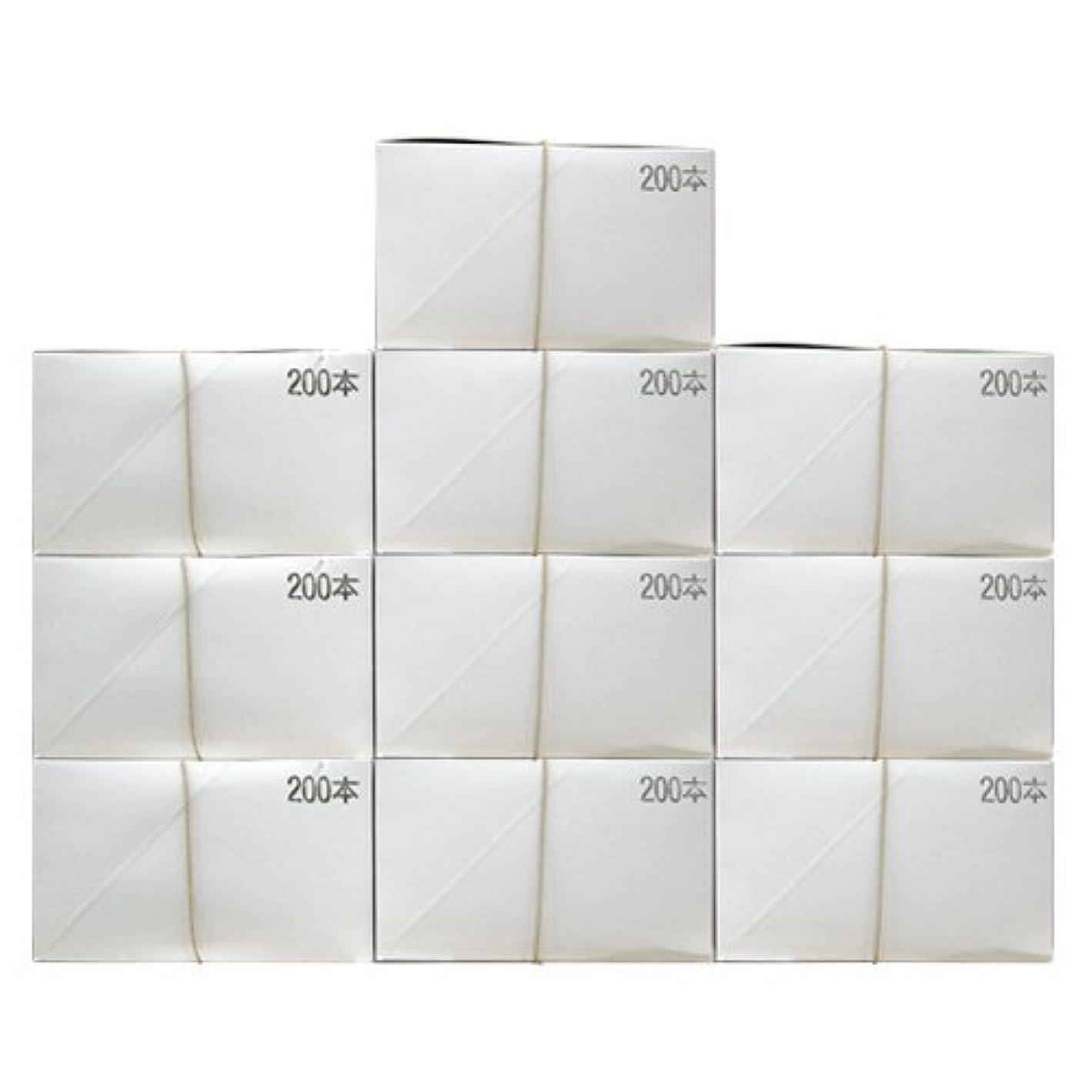 意識演劇顕現業務用 日本製 使い捨て粉付き歯ブラシ 個包装タイプ (2000本入)│ホテルアメニティ