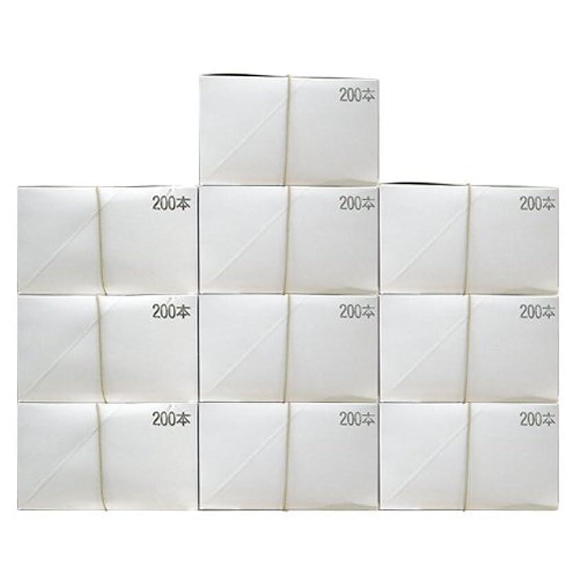 天才まばたきとても多くの業務用 日本製 使い捨て粉付き歯ブラシ 個包装タイプ (2000本入)│ホテルアメニティ