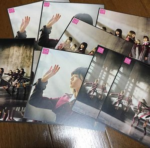 欅坂46 2人セゾン カード シリアルナンバー 直筆サイン入りポスター