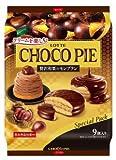 ロッテ クリームチョコパイ和栗のモンブラン9個x10袋