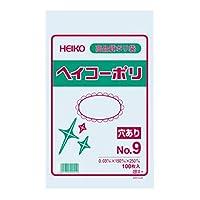 HEIKO ポリ袋 透明 ヘイコーポリエチレン袋 0.03mm厚 No.9 穴あり 100枚/62-0996-82