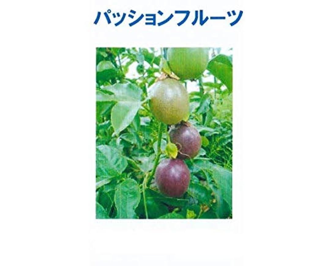 マーチャンダイジングレシピ電気陽性アロマオイル パッションフルーツ 5ml エッセンシャルオイル 100%天然成分