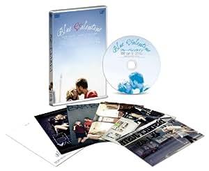 ブルーバレンタイン [DVD]