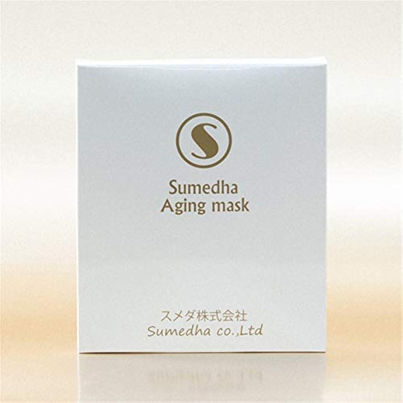 セールスマンモニター隠すフェイスマスク Sumedha パック 保湿マスク 日本製 マスク フェイスパック 3枚入り 美白 美容 アンチセンシティブ 角質層修復 保湿 補水 敏感肌 発赤 アレルギー緩和 コーセー (a)