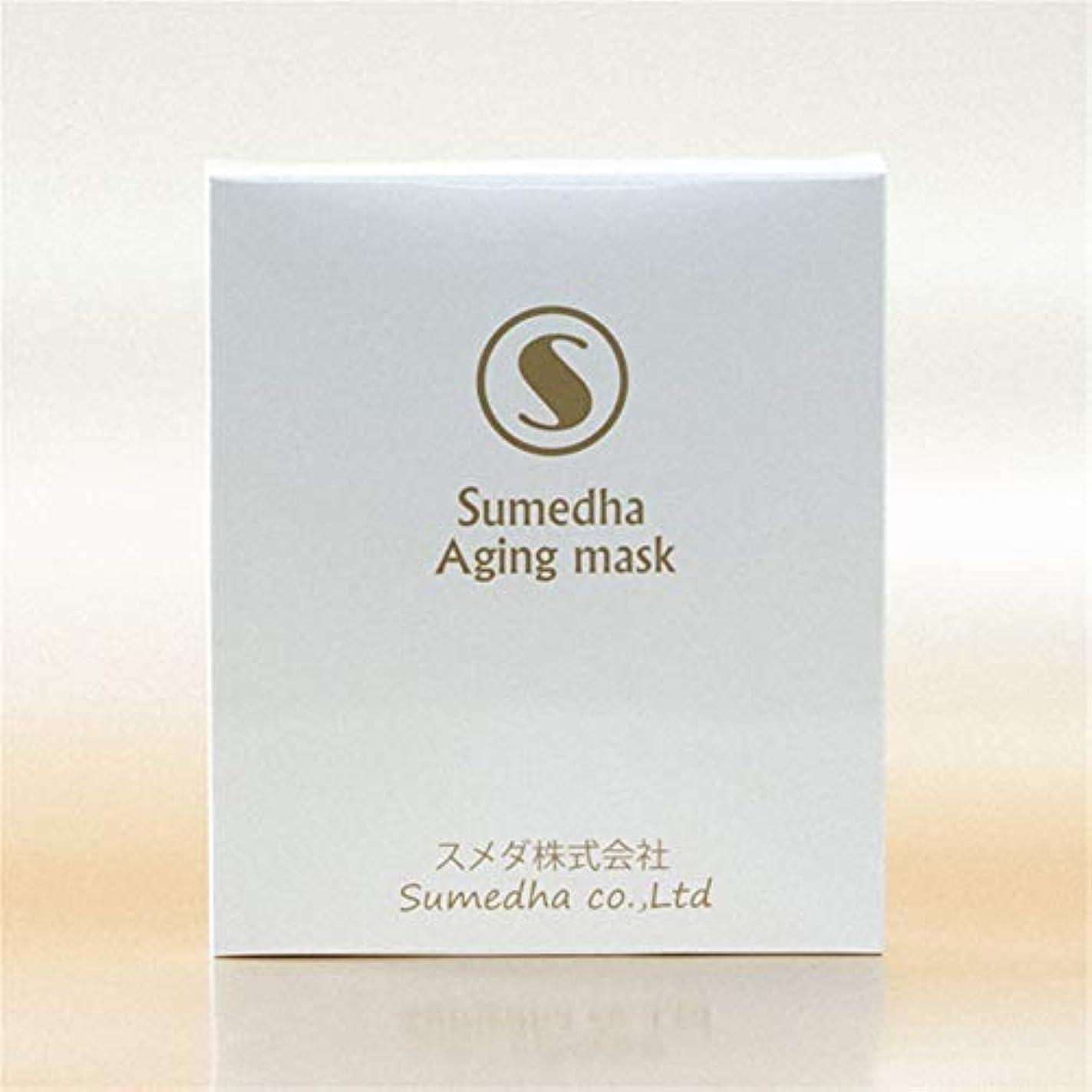 力日焼けライブフェイスマスク Sumedha パック 保湿マスク 日本製 マスク フェイスパック 3枚入り 美白 美容 アンチセンシティブ 角質層修復 保湿 補水 敏感肌 発赤 アレルギー緩和 コーセー (a)