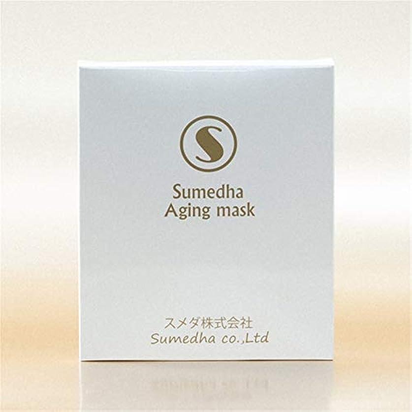 必要意欲老人フェイスマスク Sumedha パック 保湿マスク 日本製 マスク フェイスパック 3枚入り 美白 美容 アンチセンシティブ 角質層修復 保湿 補水 敏感肌 発赤 アレルギー緩和 コーセー (a)