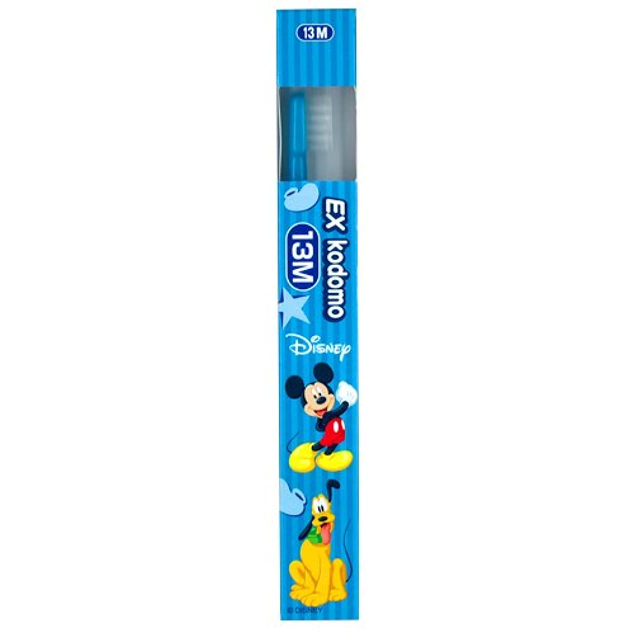 価値初期解任ライオン EX kodomo ディズニー 歯ブラシ 1本 13M ブルー