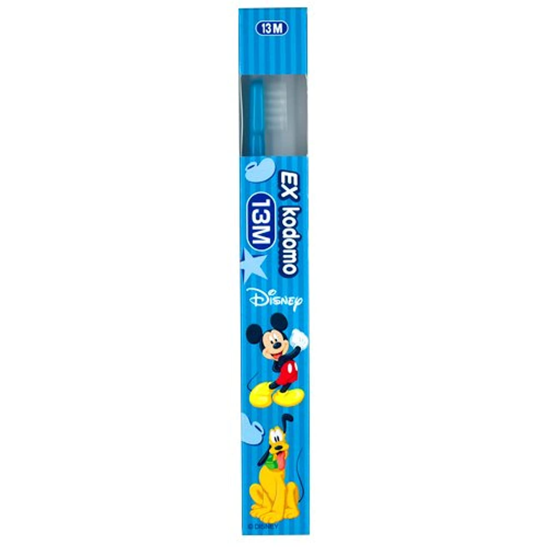 リサイクルする病気鎮痛剤ライオン EX kodomo ディズニー 歯ブラシ 1本 13M ブルー