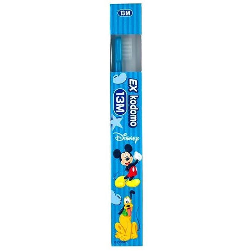 スープ時計回りズボンライオン EX kodomo ディズニー 歯ブラシ 1本 13M ブルー