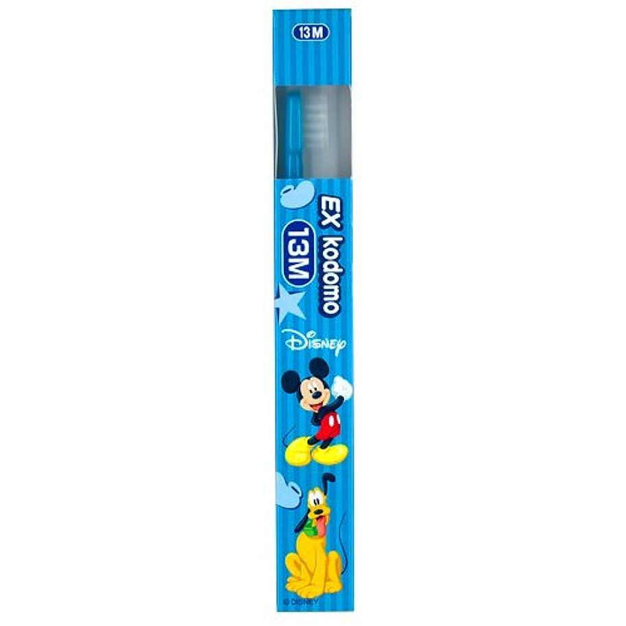 前文姉妹排泄物ライオン EX kodomo ディズニー 歯ブラシ 1本 13M ブルー
