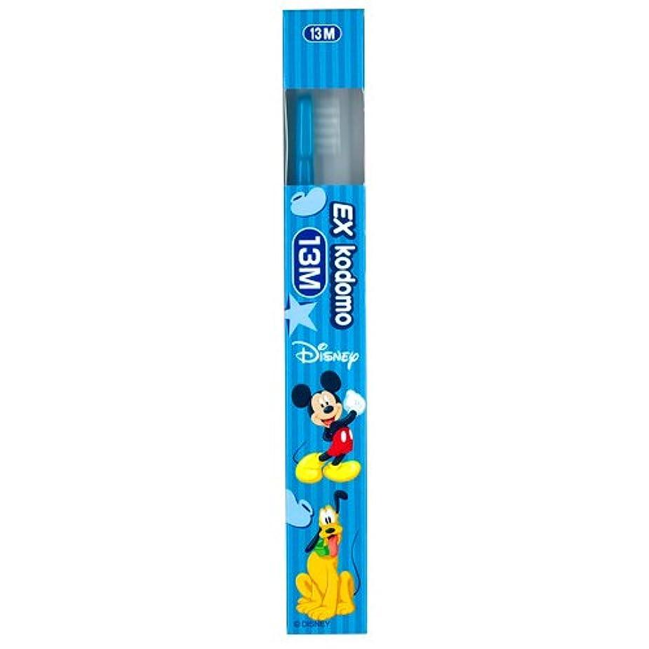 誤って変成器数値ライオン EX kodomo ディズニー 歯ブラシ 1本 13M ブルー