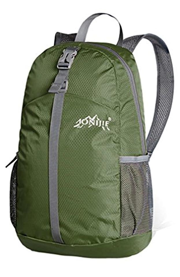 診療所最小化する欲望AONIJIEアウトドア折りたたみバッグ男性と女性の旅行のハイキングのバックパック2044アーミーグリーン