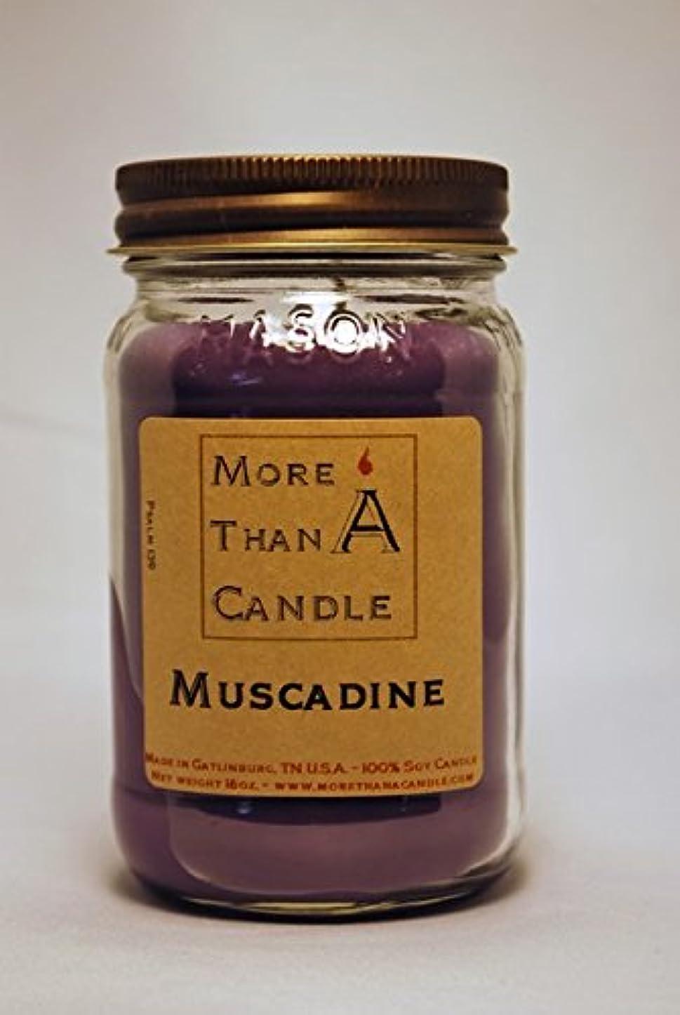 静脈振りかける噴火More Than A Candle MCD16M 16 oz Mason Jar Soy Candle, Muscadine