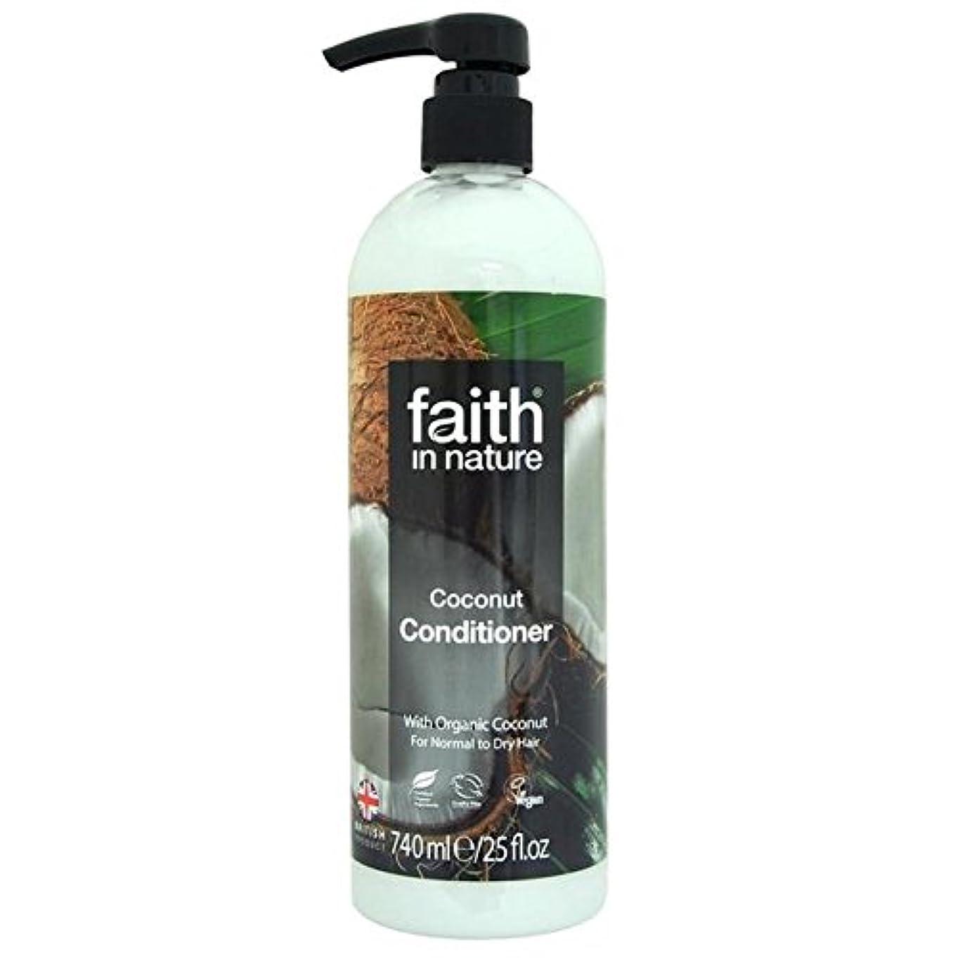 その間不誠実時刻表Faith in Nature Coconut Conditioner 740ml (Pack of 2) - (Faith In Nature) 自然ココナッツコンディショナー740ミリリットルの信仰 (x2) [並行輸入品]