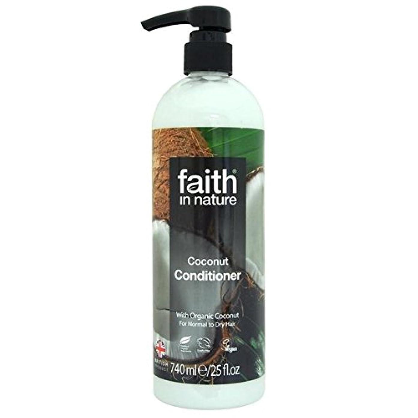 忘れる妊娠した逆さまにFaith in Nature Coconut Conditioner 740ml (Pack of 4) - (Faith In Nature) 自然ココナッツコンディショナー740ミリリットルの信仰 (x4) [並行輸入品]