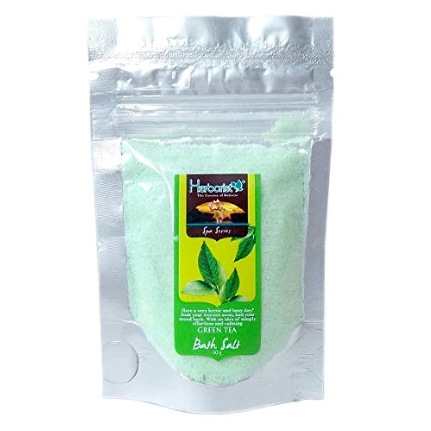 艦隊変動する魅了するHerborist ハーボリスト Bath Salt バスソルト バリ島の香り漂う入浴剤 50g Green Tea グリーンティー [海外直送品]