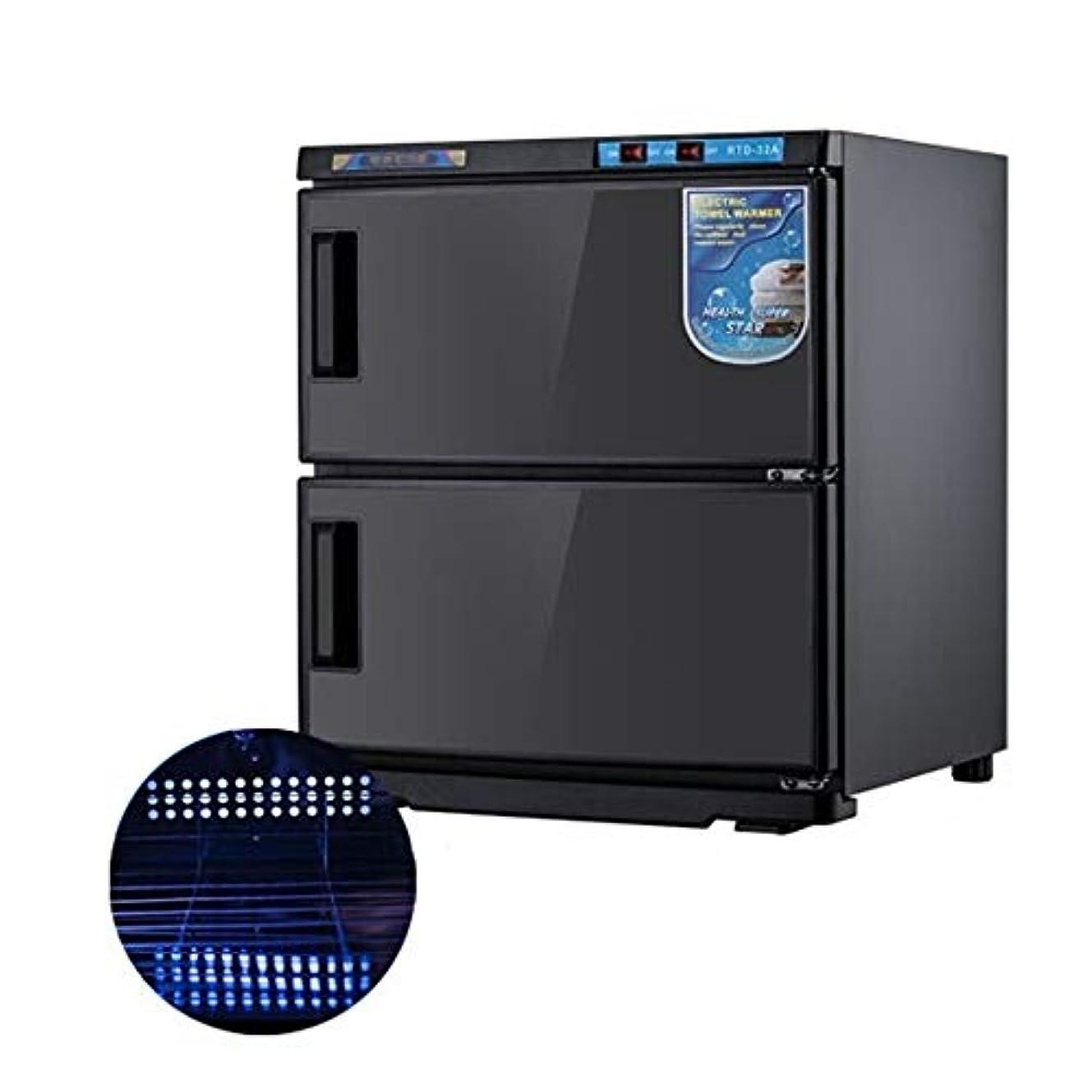 ゴージャスカプセルカフェ2 in 1高容量ダブルデッカーホットタオルキャビネット、紫外線殺菌サロンスパ美容機器、家庭用コマーシャル用(ブラック)