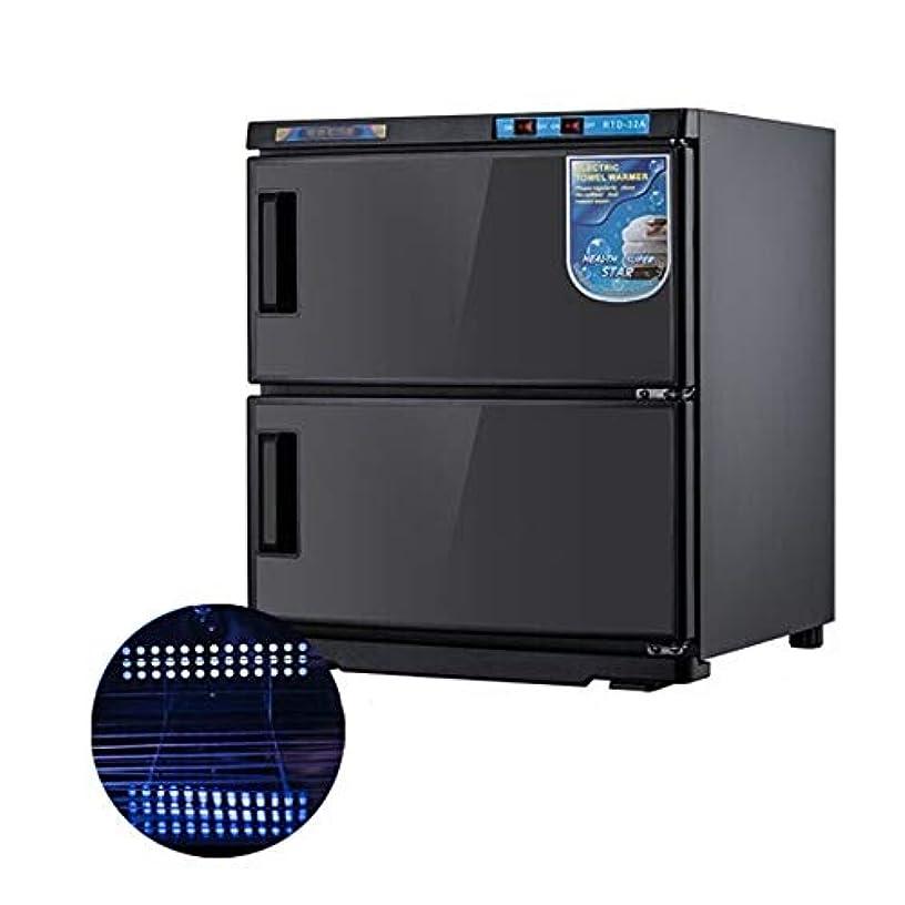 反発する手配する関数2 in 1高容量ダブルデッカーホットタオルキャビネット、紫外線殺菌サロンスパ美容機器、家庭用コマーシャル用(ブラック)