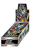 #1: ポケモンカードゲーム サン&ムーン ハイクラスパック 「GX ウルトラシャイニー」 BOX