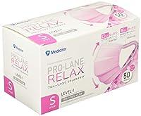 【Amazon.co.jp 限定】PLEJM2716S プロレーンマスクリラックスタイプ ピンク Sサイズ 50枚/箱