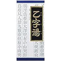 【第2類医薬品】乙字湯エキス顆粒 45包