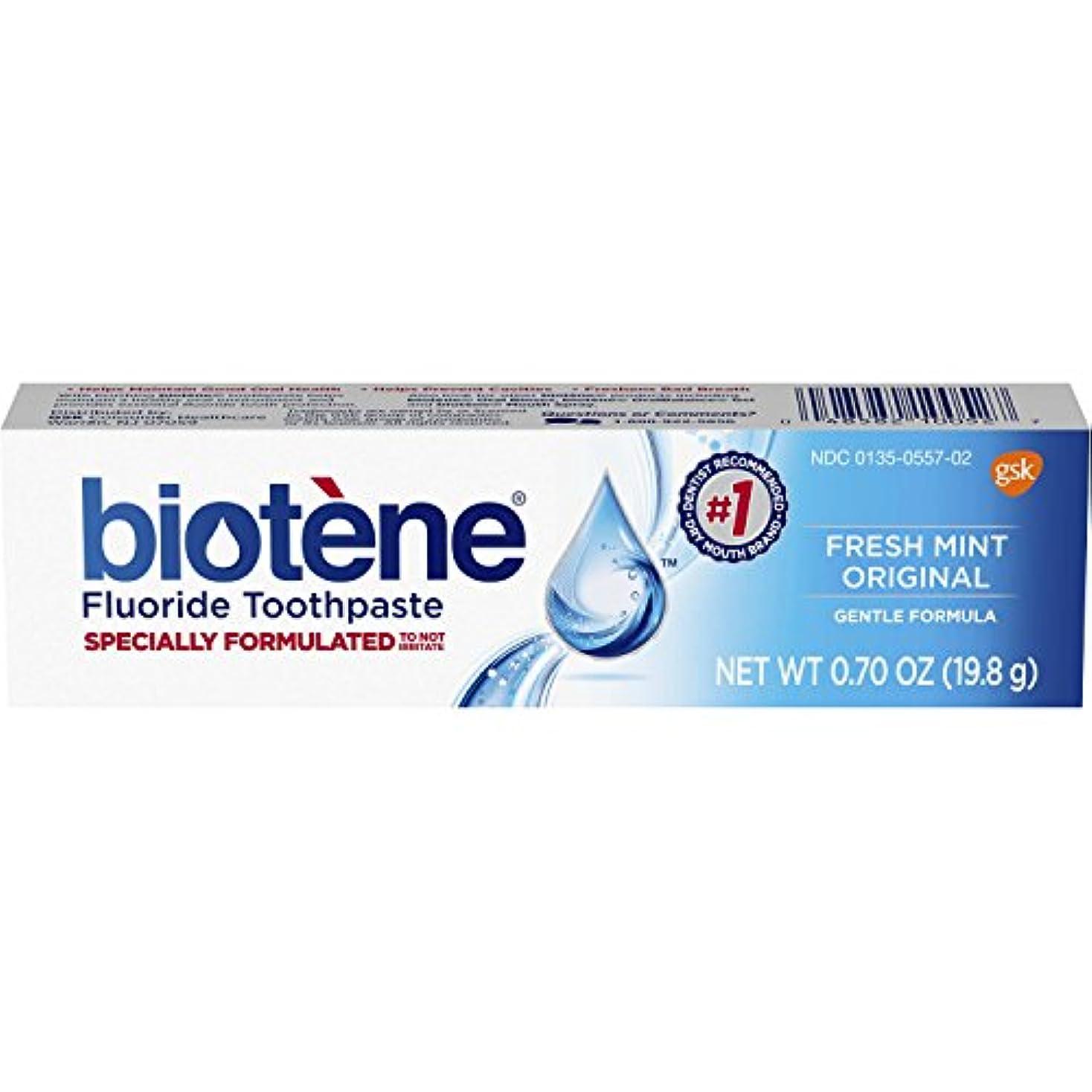Biotène Bioteneフレッシュミントオリジナルフッ化物の歯磨き粉、0.7オンスのトライアルサイズ