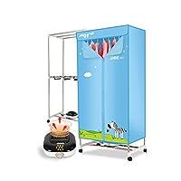 YLCTEEN 乾燥ハンガー ハンガードライヤー 物干しハンガー 衣類乾燥機 携帯乾燥機 寮 家庭用 ホームに最適 梅雨対策 220V-50Hz (ブルー)