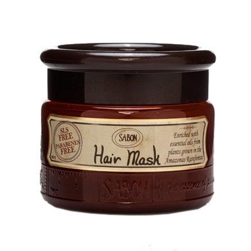 説明的師匠人間【SABON(サボン)】Hair Mask Jasmine ヘア マスク ジャスミン
